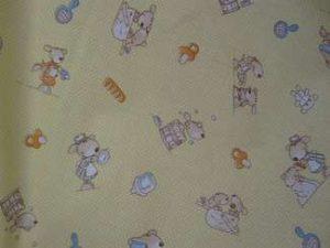 Tissu enfant, tissu matelassé enfant, tissu matelassé, tissus enfant, tissus matelassé enfant, tissus matelassé - Acheter du Tissu, acheter du tissu pas cher, acheter tissu, acheter du tissus, tissu pas cher, tissus pas cher, destockage tissus, destockage tissus pas cher, destockage de tissus pas cher, achat tissu, vente de tissus, vente de tissus en ligne, site de vente de tissus, vente de tissus au mètre, tissus au mètre, tissu au mètre original, tissu original, tissus originaux, coupon tissu gratuit, échantillon tissu gratuit, tissus au mètre pour vêtements, vente de tissus en ligne France, vente de tissus en ligne Paris, vente de tissus Paris, vente de tissus France, tissus au meilleur prix, tissus de qualité, promotion tissu, promotions tissus, mercerie, mercerie en ligne